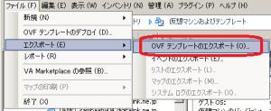 VM-idcf01