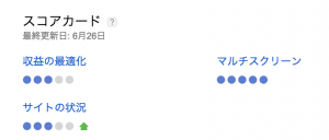 スクリーンショット 2015-06-28 15.47.24