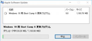 bootcamp2
