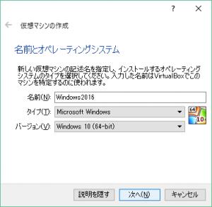 install02