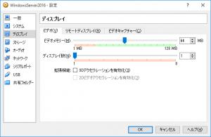 install08