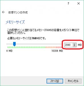 rhel67_3